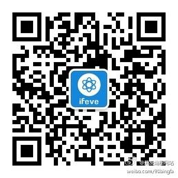 微信公众账号